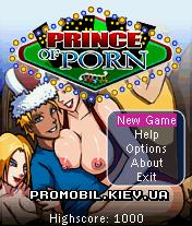 Java игра принс порно