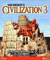 Игру - Стратегия Цивилизация