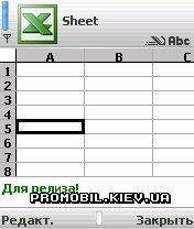 Quickoffice Premier