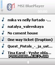 MSI blueplayer