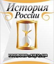 Мобильную jar шпаргалка на nokia по литературе