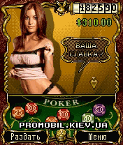 Покер [Playboy tm poker]