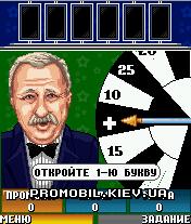 Энциклопедия предметов