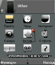 Тема Black in Grey для Symbian 7-8