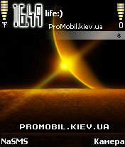 Тема для Symbian 7-8 - Space Sunset