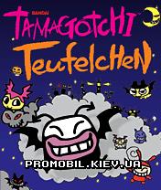 Игру Тамагочи На Мобильный