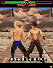 игра бой аватара