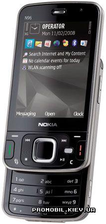 NOKIA N96 DVB-H TÉLÉCHARGER