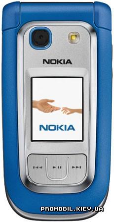 Скачать темы на телефон 240х320 бесплатно на телефон 2