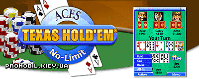 Техасский покер без ограничений [Aces Texas Holdem: No Limit]