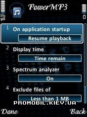 Power MP3 для Symbian 9