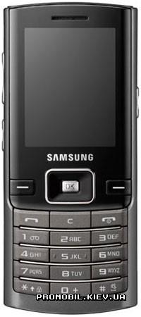 Бесплатные игры для Samsung B Duos - скачать бесплатно игры для Samsung.