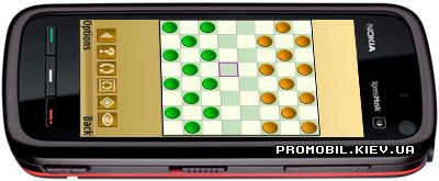 Limited Checkers Pro II для Symbian 9.4