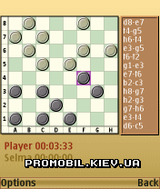 Limited Checkers Pro II для Symbian 9