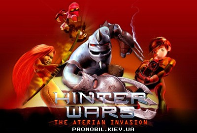 Hinter Wars: The Aterian Invasion для Symbian 9