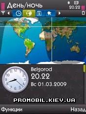 Обзор программы handy clock