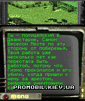 Фоллаут [Fallout Quest: Mobile]