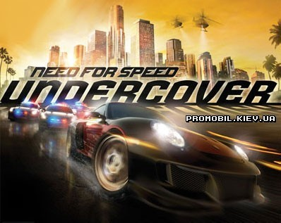 Need For Speed Undercover для Symbian 9