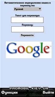 Версия: 33 разработчик: ulianov alexey android os: 21 и выше язык: русский англо-русский словарь - очень много функции, простота в использовании