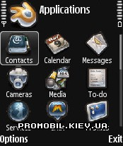 Тема для Symbian 8.1 - White Dots