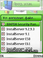1) SecMan от BiNPDA (В нем можно установить корневой сертификат (Leftup плю