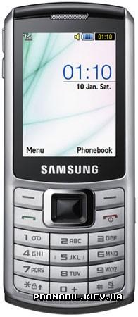 Темы Программы И Игры Для Samsung