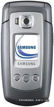 Isq для мобильного телефона samsung e770 купить телефон samsung d820