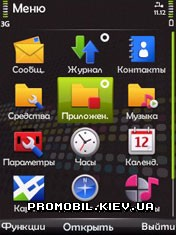 Тема для Symbian 9 - The Disco