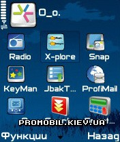 Тема для Symbian 8.1 - Night Forest