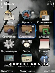 Тема для Symbian 9 - Digital Cat