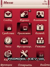 Тема для Symbian 9 - Antique
