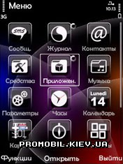 Тема для Symbian 9 - Deep Space