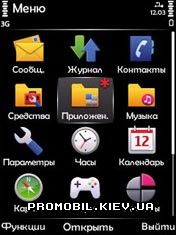 Тема для Symbian 9 - Black Cutter