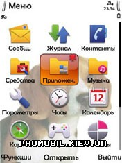 Тема для Symbian 9 - Beagles
