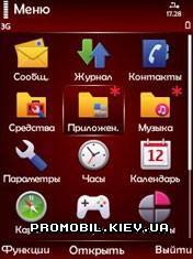Тема для Symbian 9 - Red Cutter