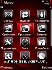 Тема для Symbian 9 - Deep Red