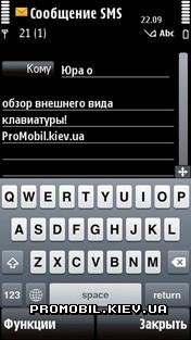 Nokia 5230 Карты Ovi Скачать