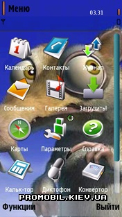 Тема для Nokia 5800 - Ice Gang