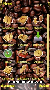 Тема для Nokia 5800 - Coffee Time