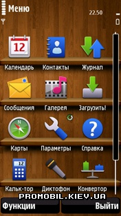 Тема для Nokia 5800 - Wood Works