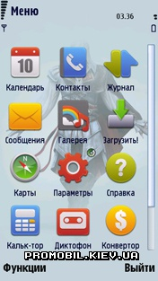 Тема для Nokia 5800 - Assassins Creed 2
