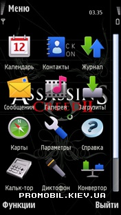 Тема Assassins Creed Black Edition для Nokia 5800