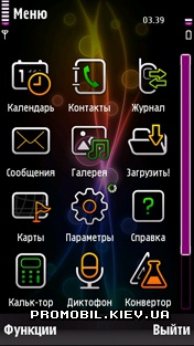Тема для Nokia 5800 - Colorpulse