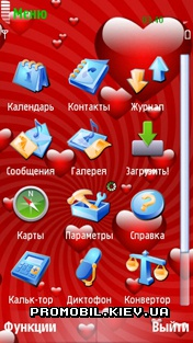 Тема для Nokia 5800 - Heart Love