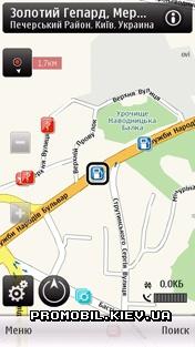 Яндекс карту для нокиа 5228