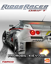 Ridge Racer Drift