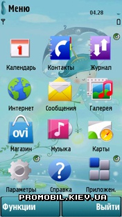 Тема для Nokia 5800 - FlyingCute