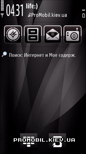 Тема для Nokia 5800 - Simple Black