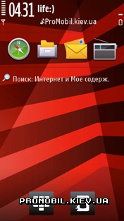 Тема для Nokia 5800 - Stripes Red