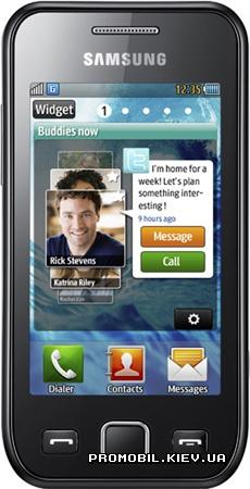 Samsung для 525 wave приложения bada